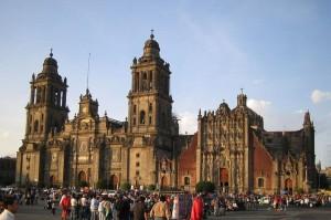 Географическое положение города Мехико