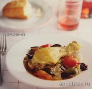 Рецепты Каталонии. Жареная курица с овощами «самфайна».