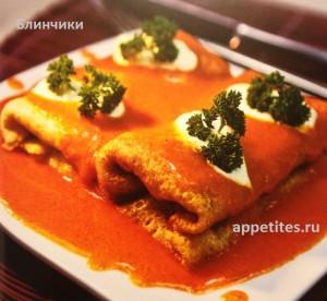 Кухня Венгрии. Хортобадьские блинчики с мясом.