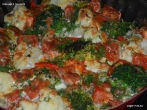 Запеченные овощи в сливках