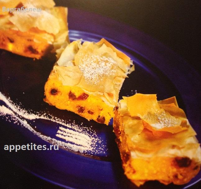 простые салаты с горошком консервированным рецепты с фото простые