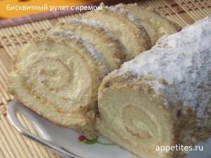 Рулет бисквитный с кремом и ореховой посыпкой