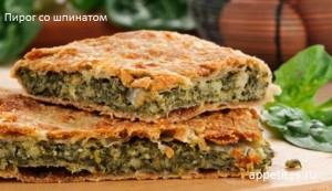 Пирог со шпинатом по старинному итальянскому рецепту