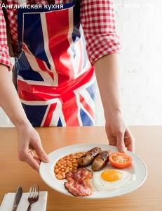 Национальная кухня Англии