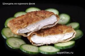 Шницель из куриного филе в чесночно – лимонной панировке