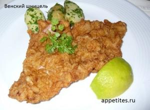 Национальная кухня Австрии и ее особенности