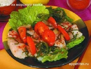 Салат из морского языка с капустой и помидорами